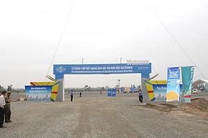 Tổ chức lễ động thổ xây dựng khu đô thị mới Bắc An Khánh, tỉnh Hà Tây Tổ chức lễ động thổ xây dựng khu đô thị mới Bắc An Khánh, tỉnh Hà Tây