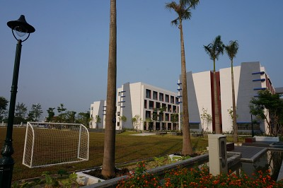 Trường Quốc tế Mỹ St. Paul